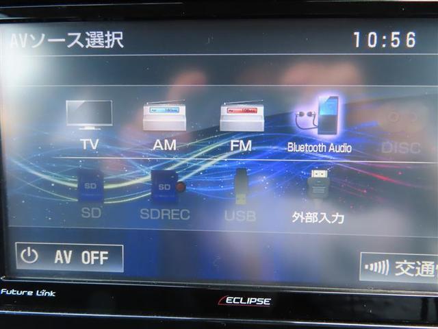 ハイブリッド フルセグ メモリーナビ DVD再生 バックカメラ 衝突被害軽減システム ETC ドラレコ LEDヘッドランプ ワンオーナー(7枚目)