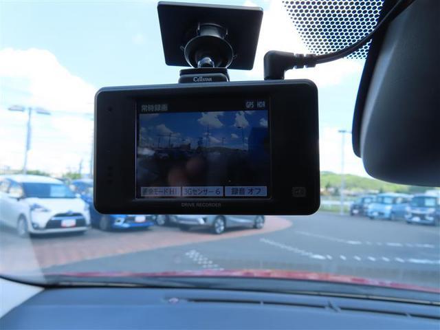 ハイブリッド フルセグ メモリーナビ DVD再生 バックカメラ 衝突被害軽減システム ETC ドラレコ LEDヘッドランプ ワンオーナー(10枚目)