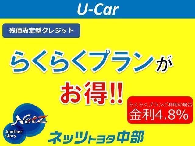 G フルセグ DVD再生 バックカメラ ETC ドラレコ 両側電動スライド 乗車定員7人 3列シート ワンオーナー(2枚目)