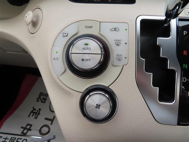 G フルセグ DVD再生 バックカメラ ETC ドラレコ 両側電動スライド 乗車定員7人 3列シート ワンオーナー(8枚目)