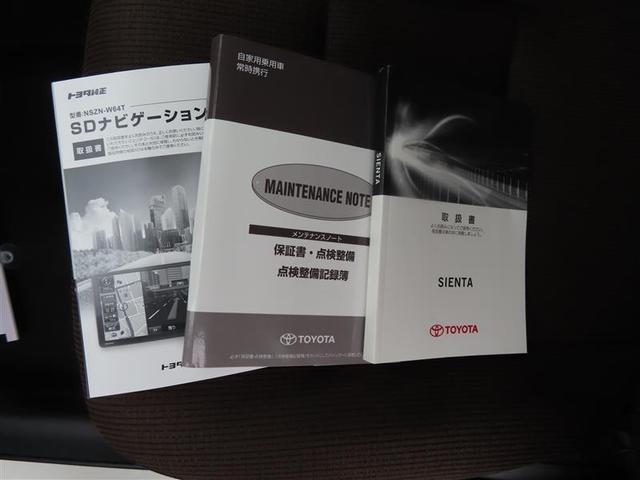 G フルセグ DVD再生 バックカメラ ETC ドラレコ 両側電動スライド 乗車定員7人 3列シート ワンオーナー(18枚目)