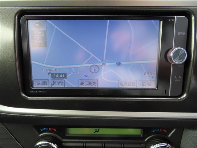 150X フルセグ メモリーナビ DVD再生 バックカメラ ETC ワンオーナー(5枚目)