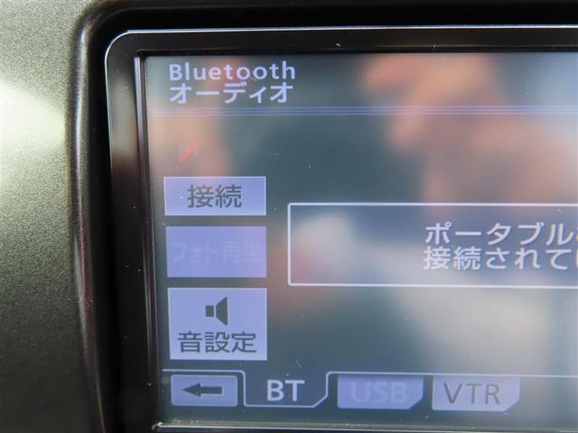 150X フルセグ メモリーナビ DVD再生 バックカメラ ETC ワンオーナー(6枚目)