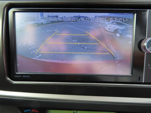 150X フルセグ メモリーナビ DVD再生 バックカメラ ETC ワンオーナー(7枚目)
