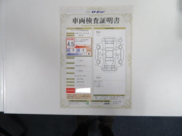 S SDナビ ワンセグTV バックモニター ETC(3枚目)