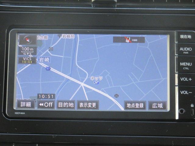 S SDナビ ワンセグTV バックモニター ETC(4枚目)