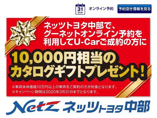 「トヨタ」「ポルテ」「ミニバン・ワンボックス」「愛知県」の中古車2