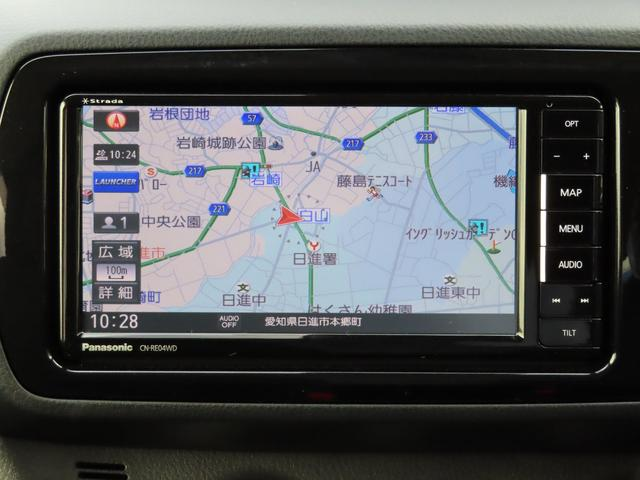 「トヨタ」「ヴィッツ」「コンパクトカー」「愛知県」の中古車16