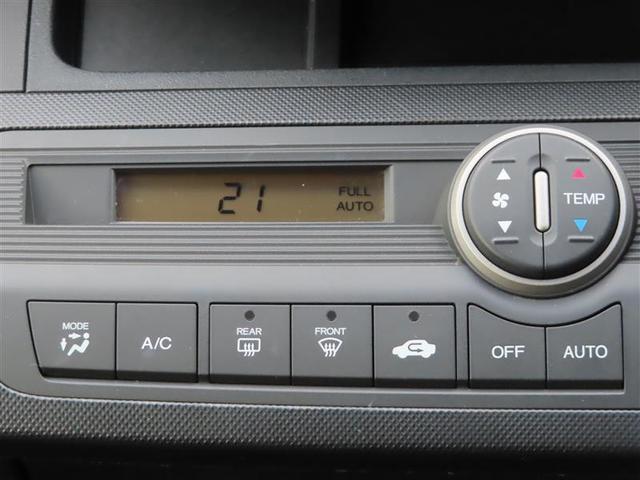 G ジャストセレクション SDメモリーナビ・バックカメラ・ETC・片側パワースライドドア・DVD再生機能・HIDヘッドランプ・キーレス(15枚目)