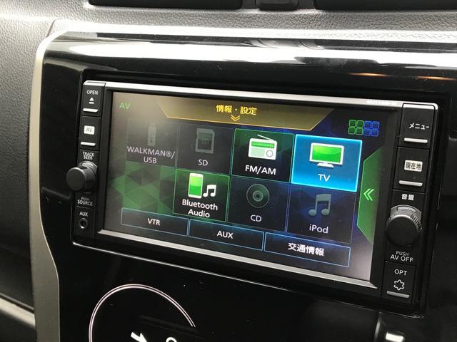 ハイウェイスター X 日産純正ナビ フルセグTV Bluetooth スマートキー2個 アラウンドビューモニター バックカメラ ETC(7枚目)