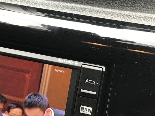 ハイウェイスター X 日産純正ナビ フルセグTV Bluetooth スマートキー2個 アラウンドビューモニター バックカメラ ETC(10枚目)