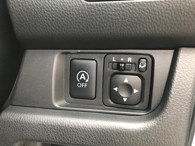 ハイウェイスター X 日産純正ナビ フルセグTV Bluetooth スマートキー2個 アラウンドビューモニター バックカメラ ETC(25枚目)