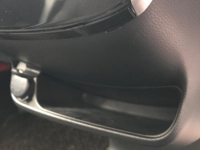 ハイウェイスター X 日産純正ナビ フルセグTV Bluetooth スマートキー2個 アラウンドビューモニター バックカメラ ETC(34枚目)