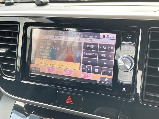 X Vセレクション 衝突被害軽減ブレーキ ナビ TV Bluetooth 両側パワースライドドア ETC スマートキー アラウンドビューモニター バックカメラ(15枚目)