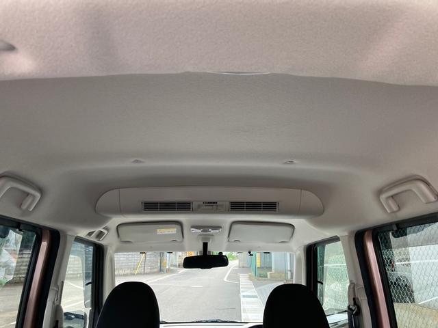 X Vセレクション 衝突被害軽減ブレーキ ナビ TV Bluetooth 両側パワースライドドア ETC スマートキー アラウンドビューモニター バックカメラ(27枚目)