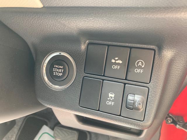 X 衝突被害軽減ブレーキ ドライブレコーダー 運転席シートヒーター スマートキー プッシュスタート 15インチアルミ アイドリングストップ スタッドレス4本付き(9枚目)
