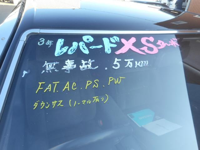 XS ターボ(26枚目)