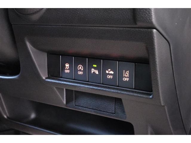 ハイブリッドMX 4WD ハイブリッド スマートキー LEDヘッドランプ キーレス アルミホイール(18枚目)