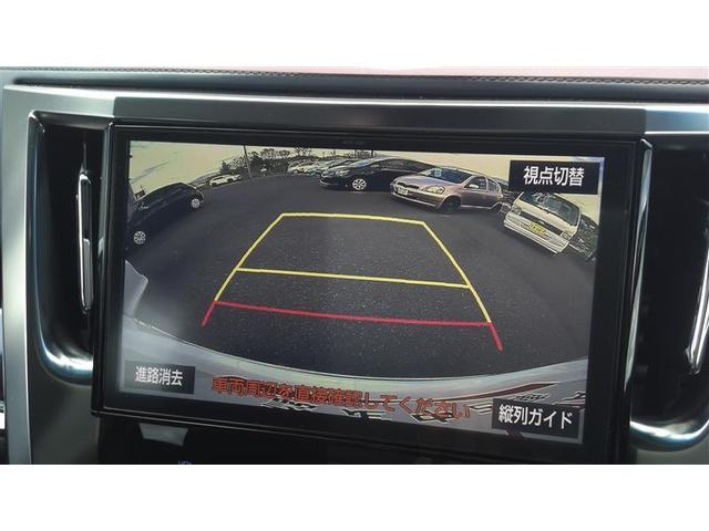 2.5Z Gエディション Bカメ 後席M エアロ 地デジTV LEDライト アルミホイール 盗難防止装置 CD ETC ナビTV 横滑り防止装置 メモリーナビ スマートキー パワーシート キーレス 3列シート ABS DVD(7枚目)