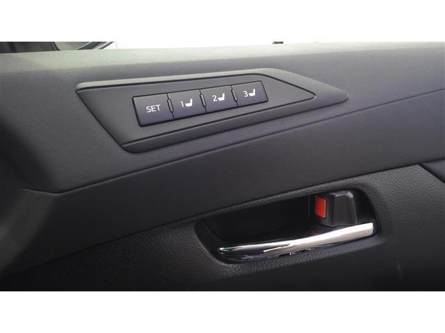 2.5Z Gエディション Bカメ 後席M エアロ 地デジTV LEDライト アルミホイール 盗難防止装置 CD ETC ナビTV 横滑り防止装置 メモリーナビ スマートキー パワーシート キーレス 3列シート ABS DVD(10枚目)