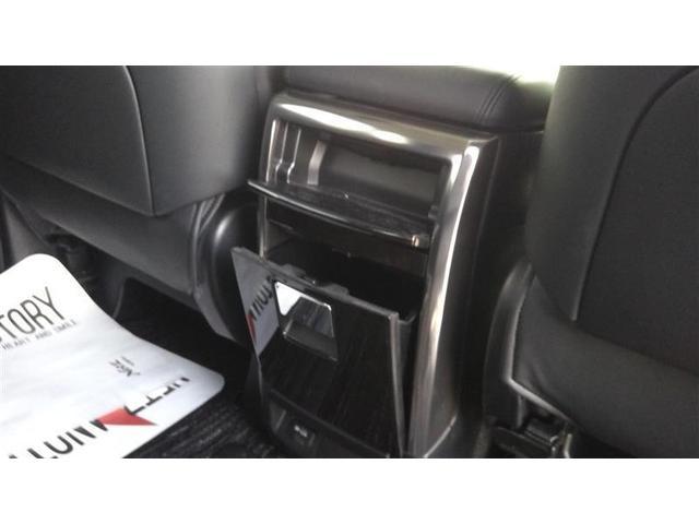2.5Z Gエディション Bカメ 後席M エアロ 地デジTV LEDライト アルミホイール 盗難防止装置 CD ETC ナビTV 横滑り防止装置 メモリーナビ スマートキー パワーシート キーレス 3列シート ABS DVD(17枚目)