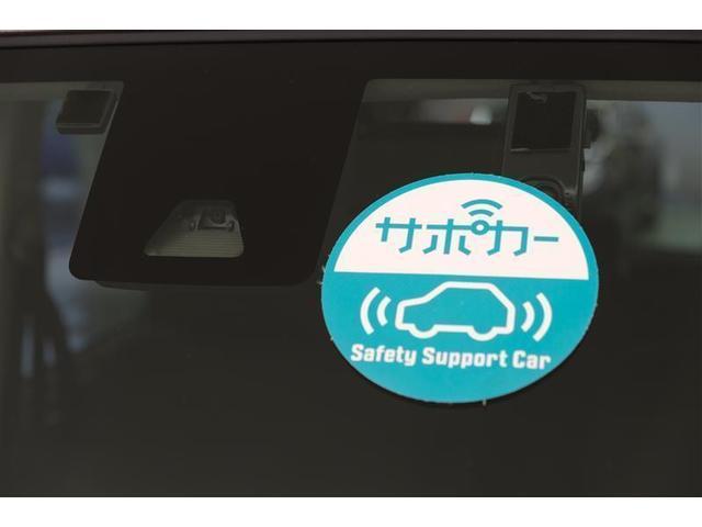 カスタムG-T Bカメ TVナビ アルミ 衝突軽減 ドラレコ 盗難防止システム フルセグTV クルーズコントロール ETC アイドリングストップ キーレス ABS CD スマキ 両パワースライドドア 横滑り防止(15枚目)