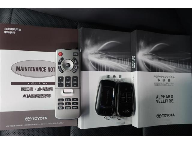 3.5エグゼクティブラウンジZ サンルーフ 後席モニタ メモリーナビ 本革シート サポカー ナビTV ETC バックカメラ 両側電動スライドドア(12枚目)