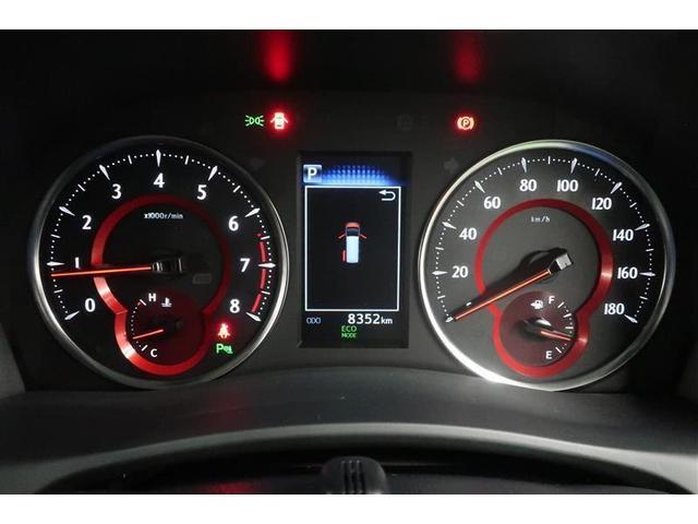 2.5Z Aエディション レーダーC LEDライト ドライブレコーダー ナビTV バックカメラ 3列シート ETC フルセグ メモリーナビ 盗難防止システム キーレス スマートキー アルミホイール CD DVD WPSD(14枚目)