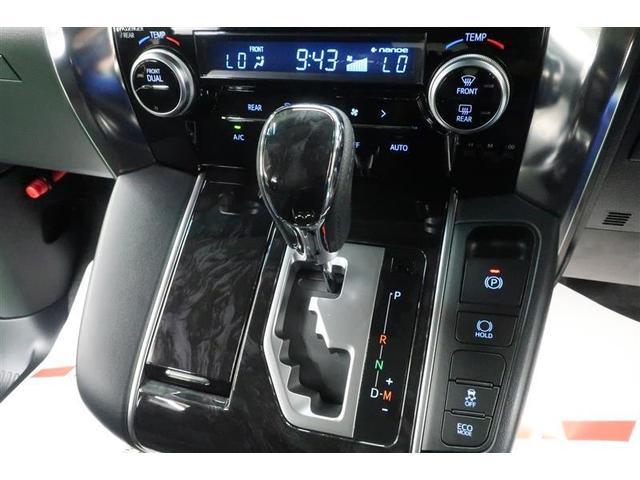 2.5Z Aエディション レーダーC LEDライト ドライブレコーダー ナビTV バックカメラ 3列シート ETC フルセグ メモリーナビ 盗難防止システム キーレス スマートキー アルミホイール CD DVD WPSD(15枚目)