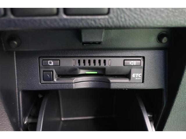 2.5Z Aエディション レーダーC LEDライト ドライブレコーダー ナビTV バックカメラ 3列シート ETC フルセグ メモリーナビ 盗難防止システム キーレス スマートキー アルミホイール CD DVD WPSD(18枚目)