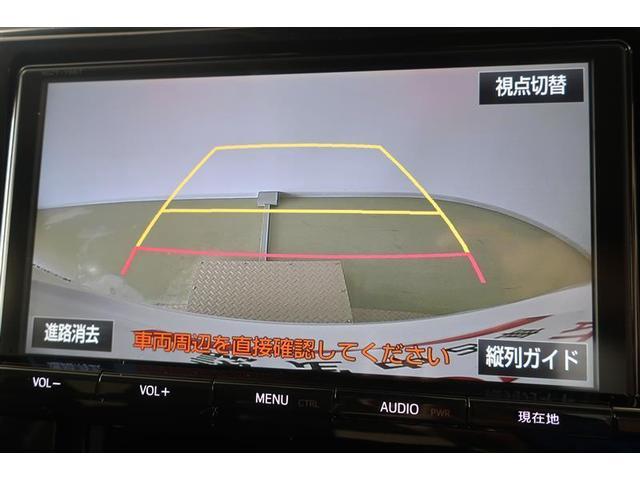 2.5Z Aエディション レーダーC LEDライト ドライブレコーダー ナビTV バックカメラ 3列シート ETC フルセグ メモリーナビ 盗難防止システム キーレス スマートキー アルミホイール CD DVD WPSD(19枚目)
