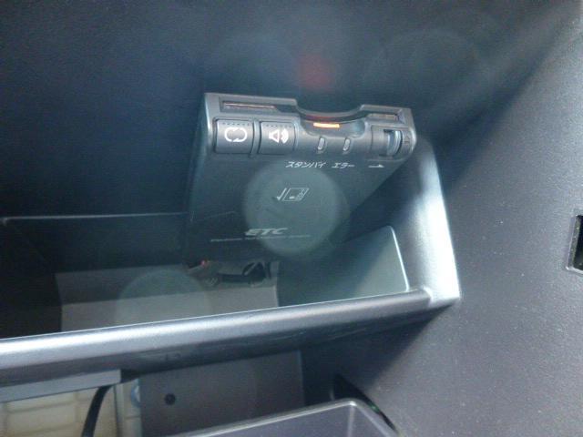 ロング GR パナソニック9型SDナビBカメラ ドラレコ(20枚目)