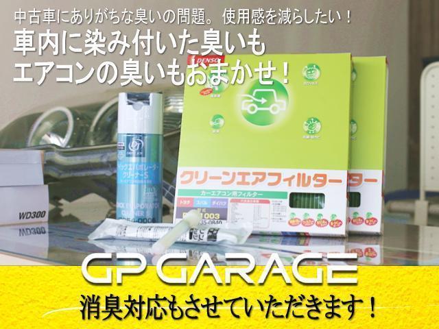 「トヨタ」「ハイラックススポーツピック」「SUV・クロカン」「愛知県」の中古車35