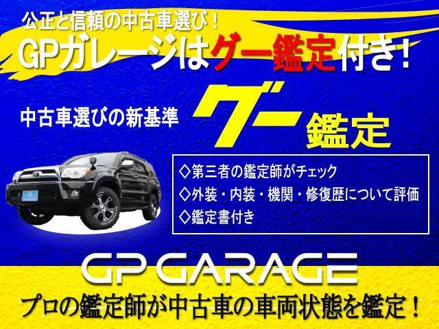 「トヨタ」「ハイラックススポーツピック」「SUV・クロカン」「愛知県」の中古車38