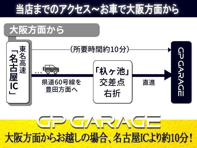「トヨタ」「ハイラックススポーツピック」「SUV・クロカン」「愛知県」の中古車50