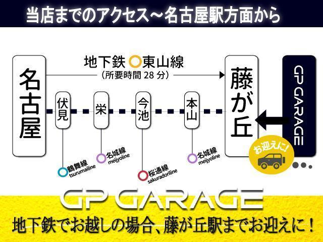 「トヨタ」「ハイラックススポーツピック」「SUV・クロカン」「愛知県」の中古車52