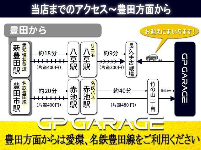 「トヨタ」「ハイラックススポーツピック」「SUV・クロカン」「愛知県」の中古車53