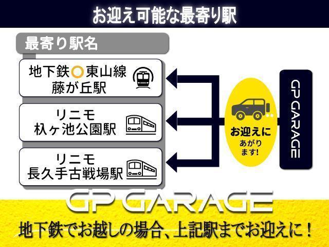 「トヨタ」「ハイラックススポーツピック」「SUV・クロカン」「愛知県」の中古車54
