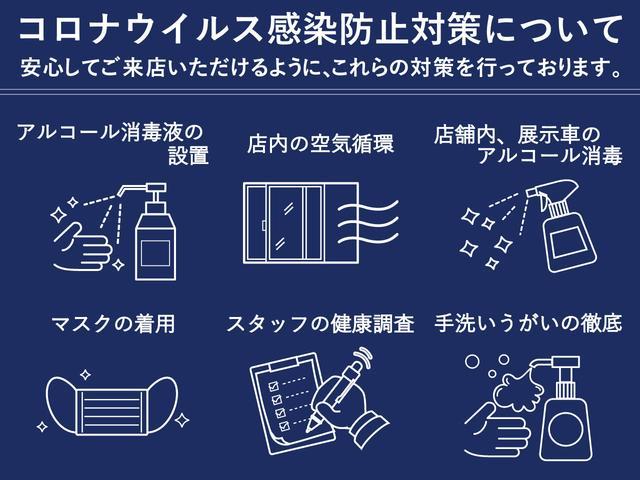 「トヨタ」「ハイラックスサーフ」「SUV・クロカン」「愛知県」の中古車21