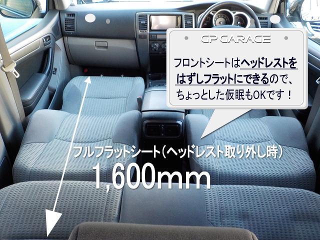 トヨタ ハイラックスサーフ