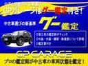 Z ブラックラリーエディション 純正SDナビ/地デジTV・ブルートゥース対応/バックカメラ/TRDハードトノカバー/純正ベッドライナー/専用18インチホイール・ホワイトレタータイヤ/トヨタセーフティセンス(56枚目)
