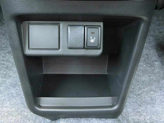 寒い時期でも快適なドライブをサポートするシートヒーターが装備されています。