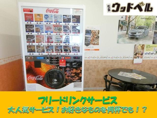 「スズキ」「ワゴンR」「コンパクトカー」「三重県」の中古車44