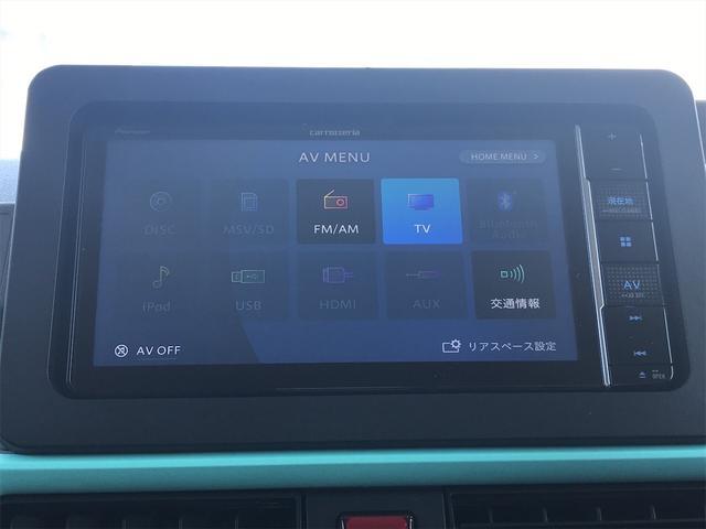 「ダイハツ」「タント」「コンパクトカー」「愛知県」の中古車14