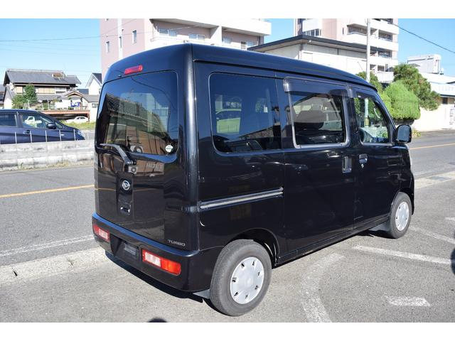 「ダイハツ」「ハイゼットカーゴ」「軽自動車」「岐阜県」の中古車8