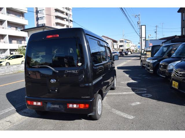 「ダイハツ」「ハイゼットカーゴ」「軽自動車」「岐阜県」の中古車22