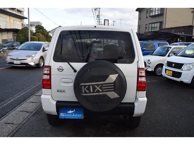 RX 4WD ターボ車(37枚目)