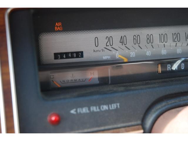 「その他」「マーキュリー コロニーパーク」「ステーションワゴン」「愛知県」の中古車56