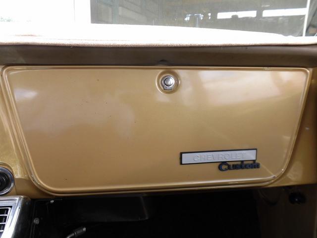 「シボレー」「シボレー サバーバン」「SUV・クロカン」「愛知県」の中古車30