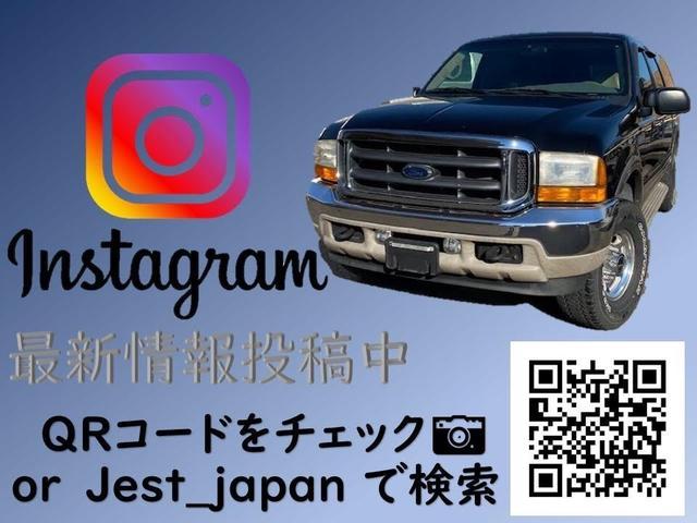 インスタグラム、毎日更新!ぜひフォローしていただき、アメ車まみれのJESTの様子をご覧ください。